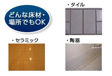 hikaku_top04a